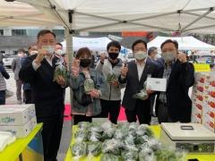 광주시 농업기술센터, 청년창업농 '금요 직거래장터' 참가 지원
