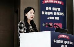 이혜란 아이콰 대표, 중국 진출 위한 온라인 디지털마케팅 전략 제시