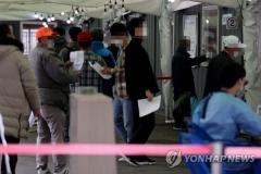 오후 6시까지 서울 확진자 164명···1주 전보다 15명 줄어
