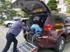 구미시설공단, 특별교통수단 장애인의 날 무료 운행
