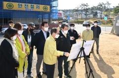 [포토]김충섭 김천시장, 도공촌 현장 방문