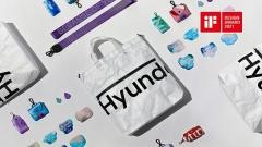 현대차·기아, 최첨단 기술 'iF디자인 어워드' 휩쓸다···15개 수상