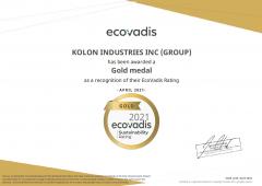 코오롱인더스트리, ESG경영 글로벌 상위 5% 올랐다