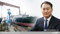 현대삼호중공업 김형관號, 2080억 규모 'VLCC2척' 수주했다(종합)