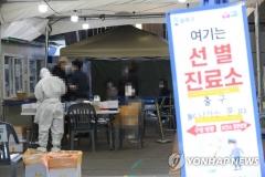 신규확진 532명, 휴일효과로 엿새만에 500명대···비수도권 43.8%
