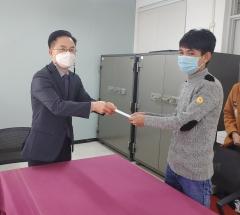 전주기전대학, 미얀마 유학생에 학업지원비 수여