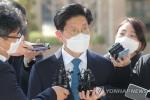 패전처리?···변창흠 후임 노형욱 '기대반 걱정반'