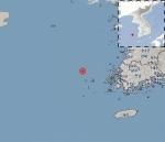 """전남 신안 흑산도 북서쪽서 규모 3.7 지진···기상청 """"피해 없을 듯"""""""