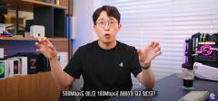 "IT유튜버 잇섭, ""KT 10기가 인터넷 속도···실제는 100메가"" 주장"