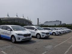 인천교통공사, 20일 교통약자 이동지원차량 무료운행