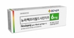 GC녹십자 호중구감소증 치료제 뉴라펙, 고령층 등에 유효성·안전성 입증