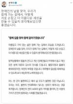 """문 대통령 '장애인의 날' 메시지···""""일상 회복할 수 있도록 노력하겠다"""""""