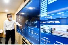 인천시, '공공데이터 제공 운영실태 평가' 3년 연속 우수기관 선정