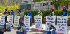 """완도어민들 """"탁상공론은 그만, 최적의 산란기를 금어기로 확정해야"""""""