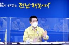 """김영록 지사 """"코로나19, 이번 고비 넘기면 규제완화 필요"""""""