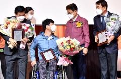 경북도, '제41회 장애인의 날' 기념식 개최