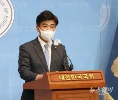 [NW포토]김병욱의원 종부세·재산세 완화 개정법률안 대표 발의 기자회견