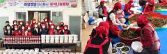 전남농협, 고향생각주부모임 정성가득 밑반찬 봉사활동