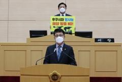 전남도의회, 일본 후쿠시마 방사능 오염 수 방출 강력 규탄