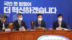 민주당, '반도체 공급 대란' 속 산업 지원군 자처한 사연