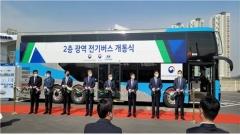 인천시, M6450노선 전국 최초 '2층 전기버스'···26일 개통