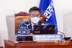[NW포토]윤호중 비대위원장, 더불어민주당 화상의원총회 주재