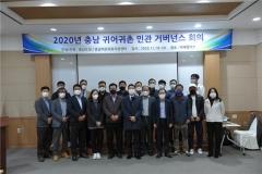 한국어촌어항공단, 2021년 충남형 어촌특화사업 추진 본격화