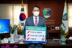 대구한의대 변창훈 총장, '소방시설 설치 장려 캠폐인' 동참