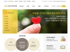 KB손보, 'ESG 경영' 활동 홈페이지에 공시