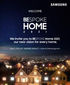 삼성전자 '비스포크 홈' 글로벌 론칭···내달 11일 공개 행사
