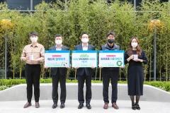 우리금융, 전 그룹사 임직원 참여 '환경보호' 캠페인