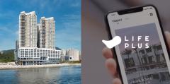 [단독]한화H&R, 양양에 오픈 앞둔 관광호텔 ···'라이프플러스' 떼고 독자 브랜드로