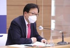 기재부 세제실장에 김태주 조세총괄정책관