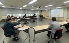 한국국토정보공사, 산·학·민 전문가 초청 자문회의 개최