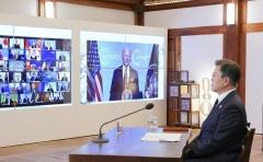 [전문]문재인 대통령 '기후정상회의' 연설문