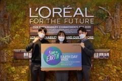 로레알코리아, 임직원 대상 '지구의 날 주간' 캠페인 진행