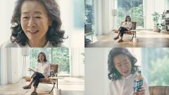 오비맥주, 카스 모델에 배우 윤여정 발탁