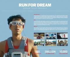 웰컴저축은행, 세계 3대 광고제 클리오 본상