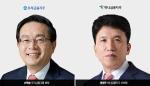 '징계 취소 소송' 손태승·함영주, '소비자 구제' 효과 볼까