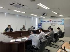 전남테크노파크, 온실가스 폐열자원화 기술 온라인 수출상담회 개최