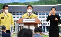경북도, 오는 26일부터 개선된 사회적 거리두기안 시범시행