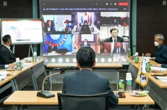 한국철도, 제36차 국제철도협력기구 사장단 화상회의 참석