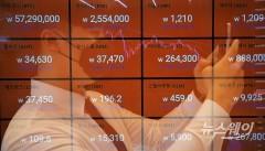 """""""코인 하락장에 위험↑""""···금융당국, 가상자산사업자 집금계좌 집중 점검"""