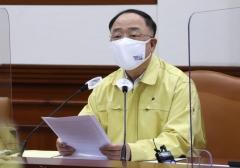 """홍남기 """"부동산 제도 보완, 논의에 속도 내달라"""""""