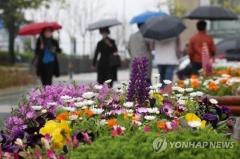 [내일 날씨]출근길 쌀쌀, 한낮 따뜻···곳곳에 봄비·황사 유의