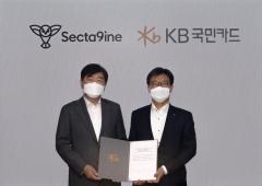 KB국민카드, SPC그룹 브랜드 특화 신용카드 하반기 출시