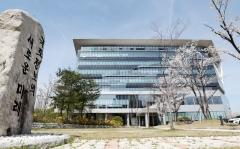 한국국토정보공사(LX), 공공기관 동반성장 평가 '최우수' 달성