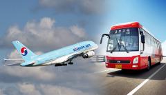 '리무진' 없앤 대한항공, 아시아나 소속 전세버스로 대체?