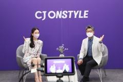 CJ오쇼핑→CJ온스타일, TV홈쇼핑서 사업부 통합 라이브커머스 도약