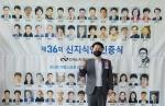 박성우 쿠션테크 대표 '신지식인 인증' 수여